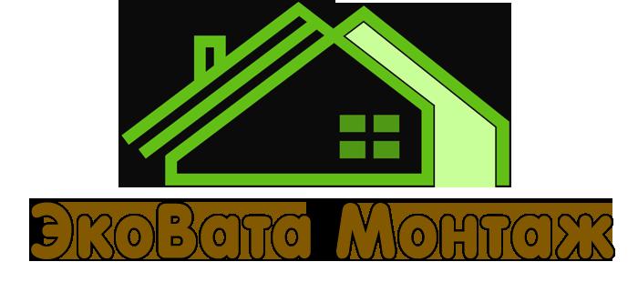 Эковата-монтаж